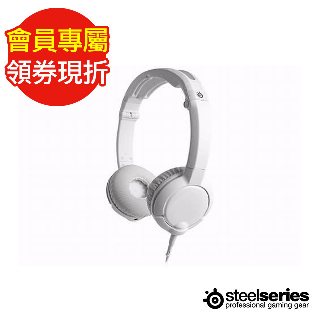【SteelSeries】Flux 耳麥 (白)