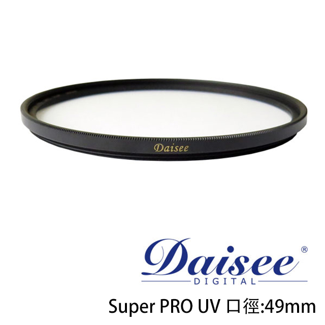 【Daisee】 DMC SLIM Super Pro UV-Haze 多層鍍膜保護鏡 49mm