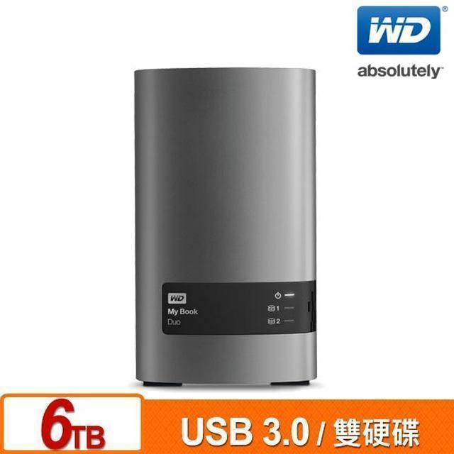 【WD】My Book Duo 6TB(3TBx2) 3.5吋雙硬碟儲存