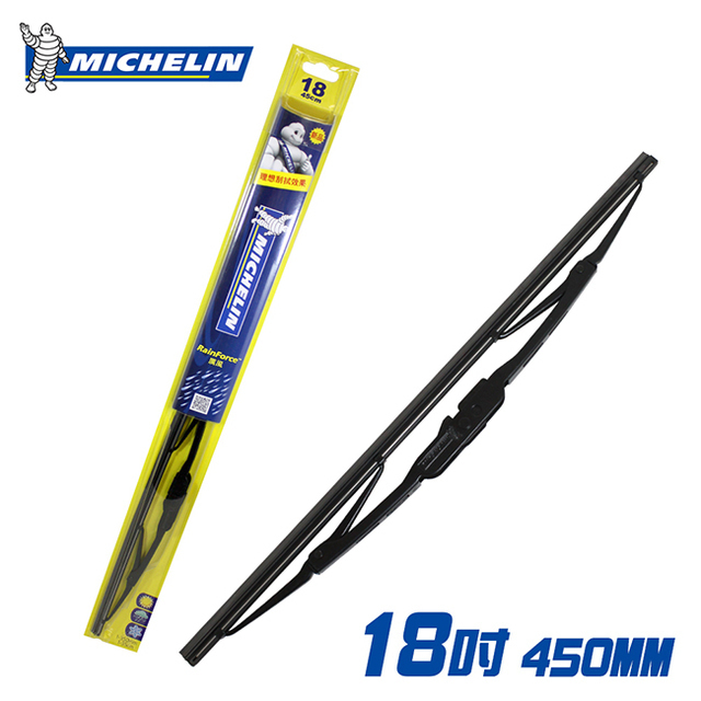 【Michelin米其林】厲風鋼骨雨刷 18吋