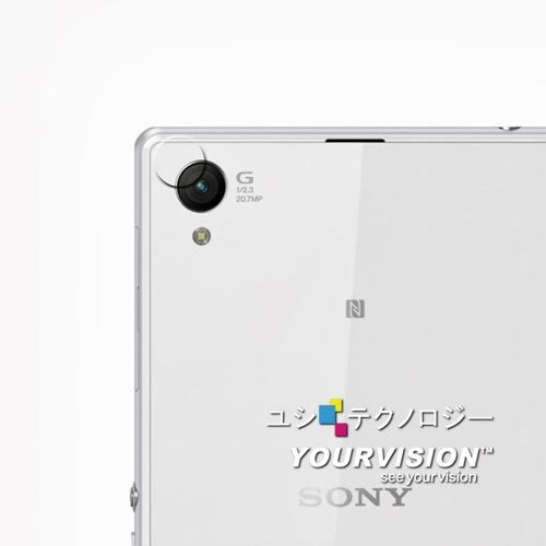 【Yourvision】Sony Xperia Z2 L50w 攝影機 鏡頭光學保護膜-贈布