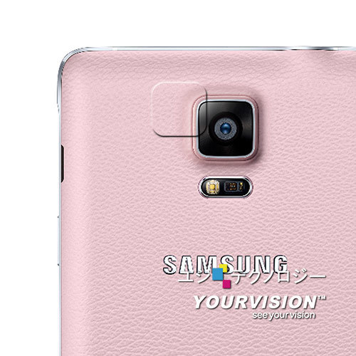 【Yourvision】Samsung Note 4 N9100 攝影機 鏡頭保護膜-贈布
