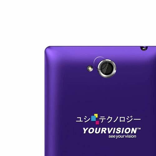 【Yourvision】Sony Xperia C S39H 攝影機鏡頭 光學顯影保護膜-贈布