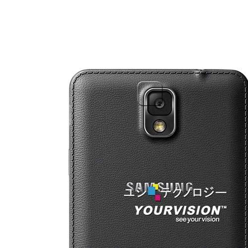 【Yourvision】Samsung Note 3 攝影機鏡頭專用 光學顯影保護膜-贈布