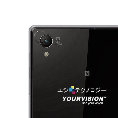 【Yourvision】Sony Xperia Z1 L39H 攝影機鏡頭 光學顯影保護膜-贈布
