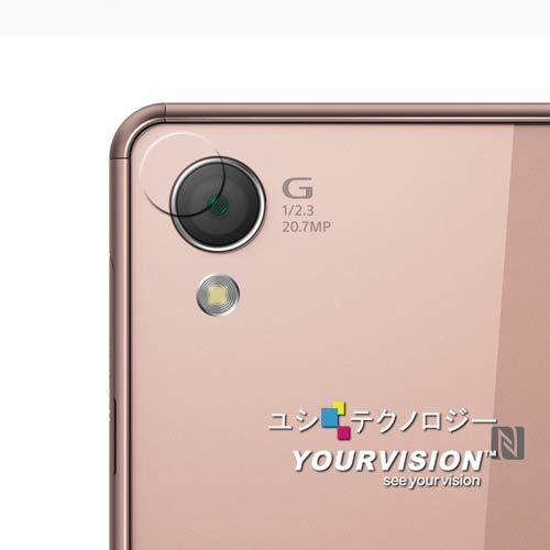 【Yourvision】Sony Xperia Z3 D6653 攝影機 鏡頭保護膜-贈布