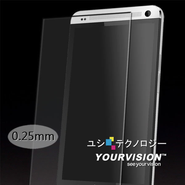 【Yourvision】Sony Xperia Z5 0.25mm 鋼化玻璃膜
