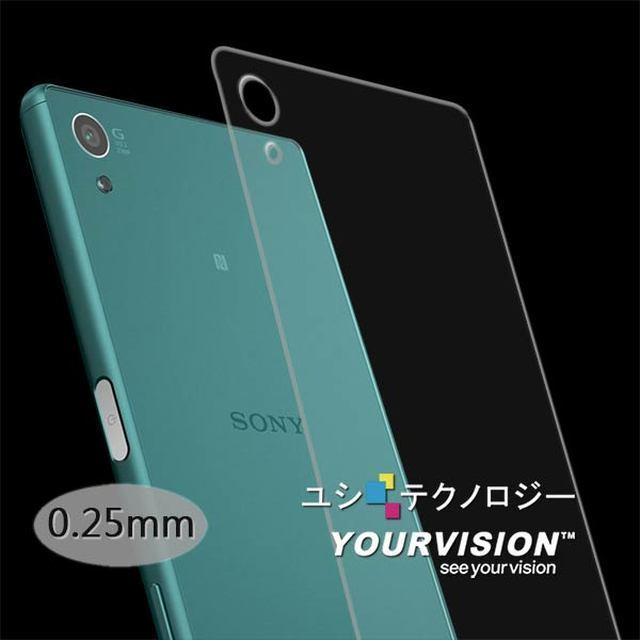 【Yourvision】Sony Xperia Z5 0.25mm (背部)鋼化玻璃膜
