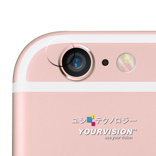 【Yourvision】iPhone 6s Plus 攝影機鏡頭專用 光學顯影保護膜-贈布