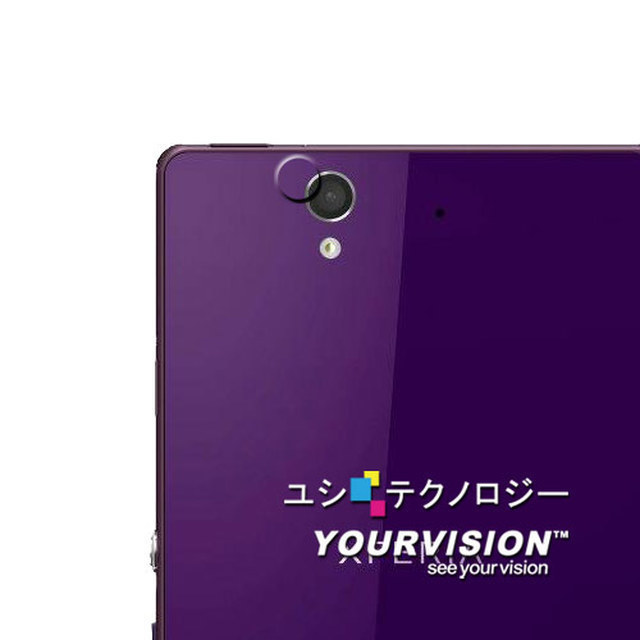 【Yourvision】Sony Xperia Z 攝影機鏡頭專用 光學顯影保護膜-贈布