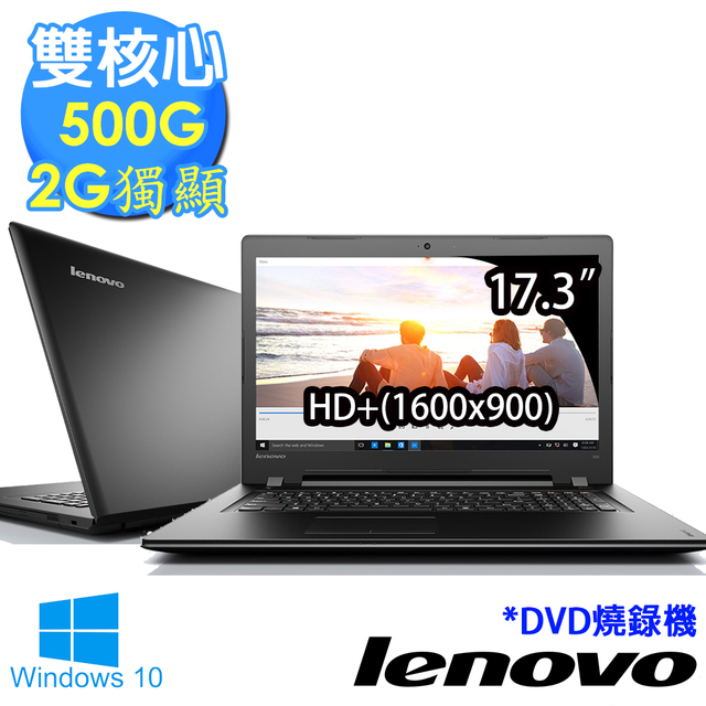 【領券再折 Lenovo 聯想】Idea-300 17ISK 80QH005LTW 黑