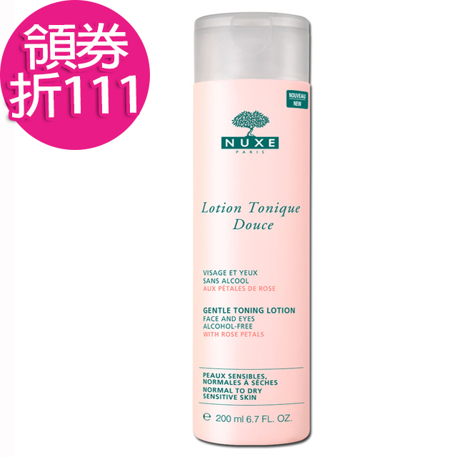 【NUXE黎可詩】玫瑰柔膚水 200ml