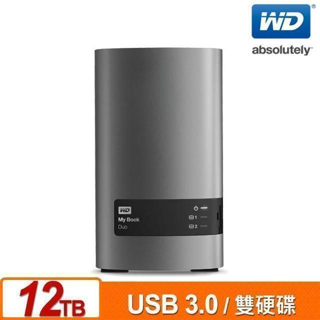 【WD】My Book Duo 12TB(6TBx2) 3.5吋雙硬碟