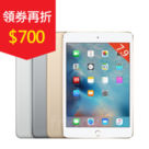 領券再折 APPLE 蘋果  iPad mini 4 Wi-Fi 128GB  送5好禮