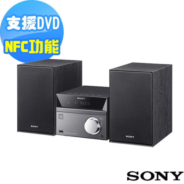 【sony】dvd/cd組合式家庭音響 cmt-sbt40d