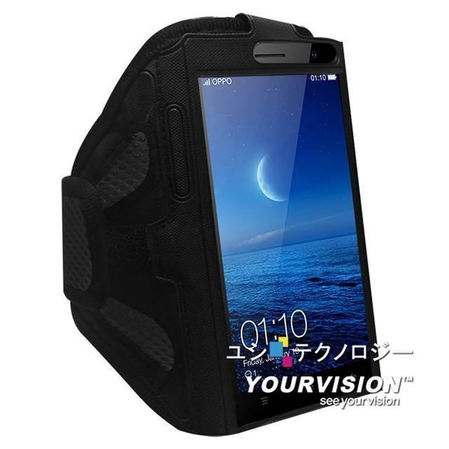 【Yourvision】OPPO Find7 Find 7a 5.5吋 專用運動防護臂套
